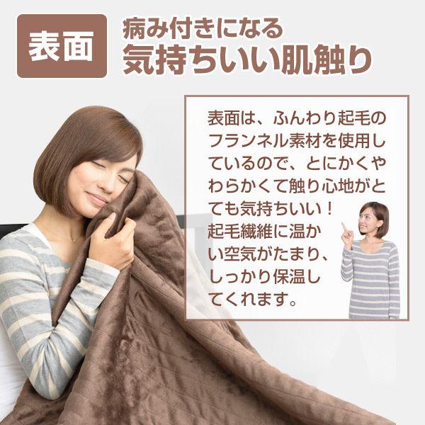 YMS-F33P日本製電毯比暖爐煤爐更直接溫熱單人床墊棉被2用咖海渡