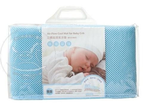 【迷你馬】Chickabiddy 奇哥 立體超透氣涼墊(嬰兒床專用) TBA027000