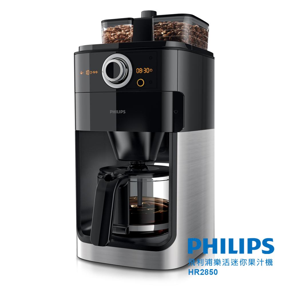 週末下殺★原價$7880【飛利浦 PHILIPS】2+全自動美式咖啡機(HD7762)