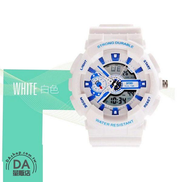 《DA量販店》創意 運動 LED 手錶 防水 電子錶 學生錶 情侶 對錶 果凍錶 白色(79-4643)