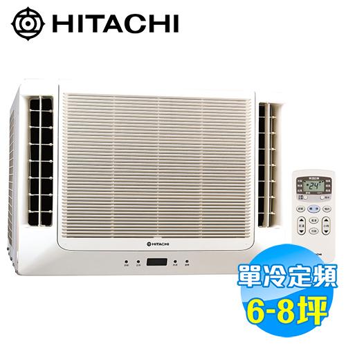 日立 HITACHI 雙吹定頻單冷窗型冷氣 RA-50WK