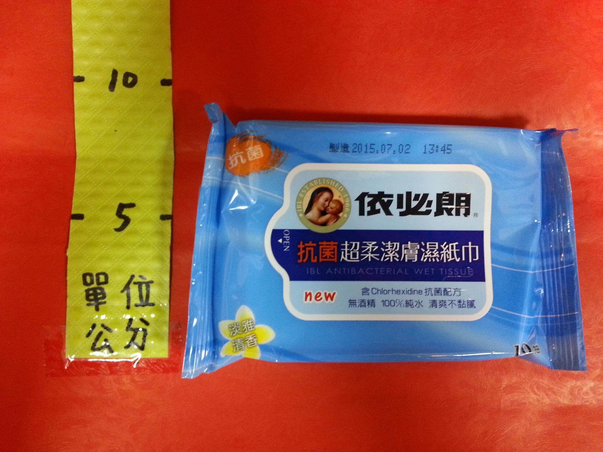 依必朗 抗菌超柔潔膚濕紙巾 10抽