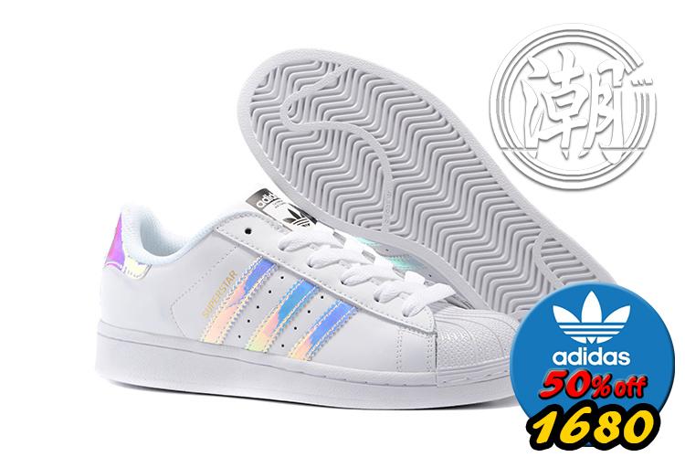 歲末出清Adidas SuperstarII 80S 街頭經典 愛迪達 炫彩 雷射 復古百搭 男女 情侶鞋 休閒鞋【T133】