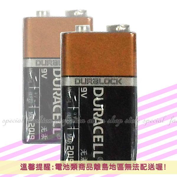 金頂鹼性電池9V號 金頂電池 9V電池 鹼性電池 1入【GN271】◎123便利屋◎