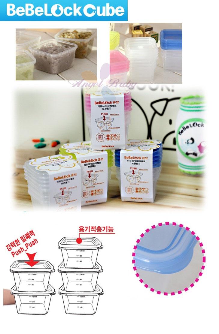 韓國【BeBeLock】離乳副食品儲存盒120ml (4入)【顏色隨機】