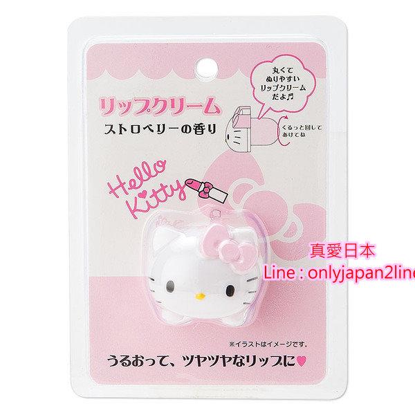 【真愛日本】16093000001  造型香味護唇膏-KT草莓    三麗鷗 Hello Kitty 凱蒂貓 唇膏  唇部保養 滋潤