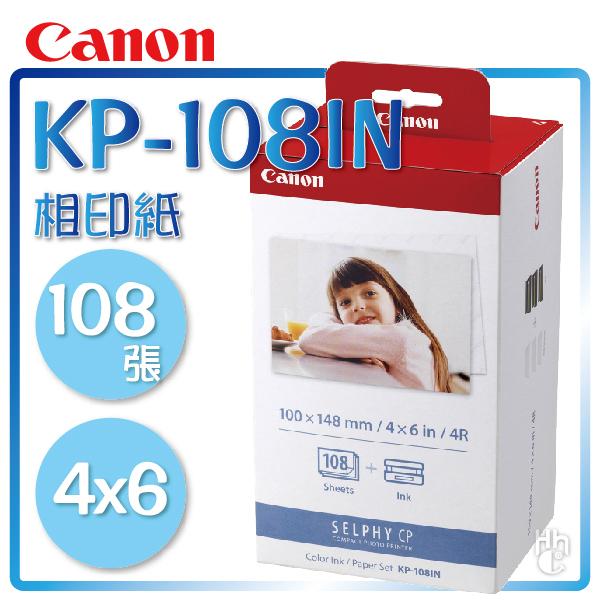 ➤4X6 相片紙【和信嘉】Canon KP-108IN 相印紙+色帶(108張) KP108IN (相紙/明信片) CP900 CP910 CP1200