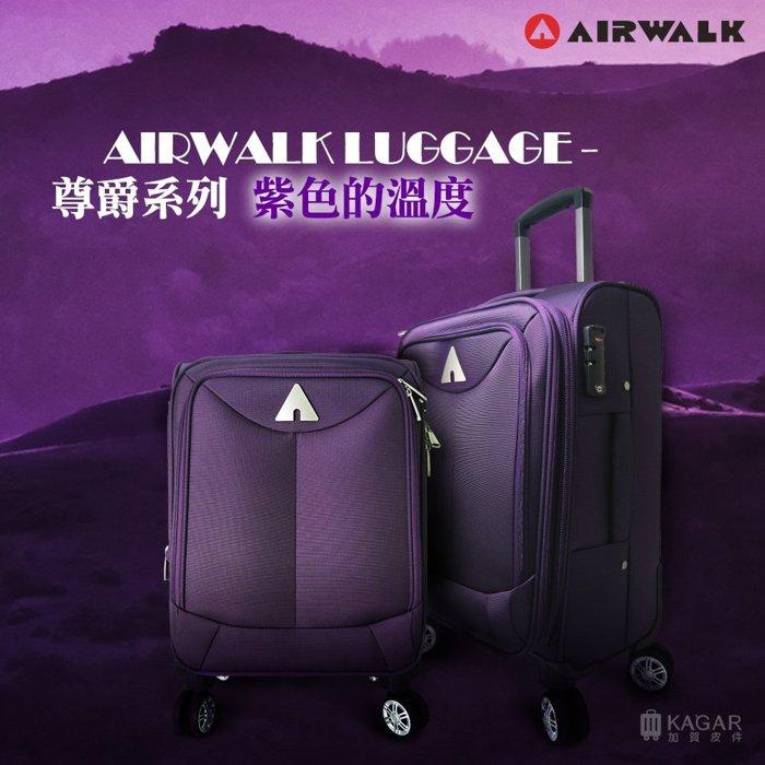 【加賀皮件】AIRWALK LUGGAGE 尊爵系列 紫色的溫度 可擴充 24吋 行李箱 旅行箱 布箱 A615370492