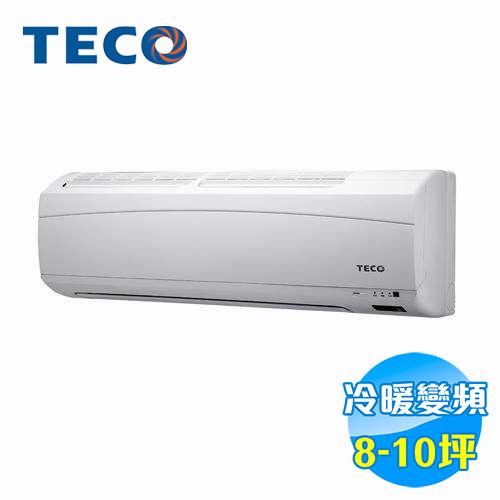 東元 TECO 冷暖變頻 一對一分離式冷氣 一級 MA45V2P / MS45V2P