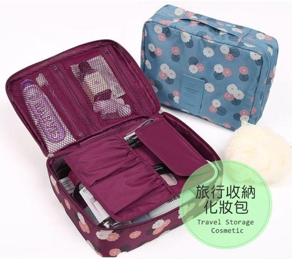 ♚MY COLOR♚韓版旅行分層收納袋 行李箱 包中包 整理 行李袋 登機 可折疊旅行包 化妝包 【B28】