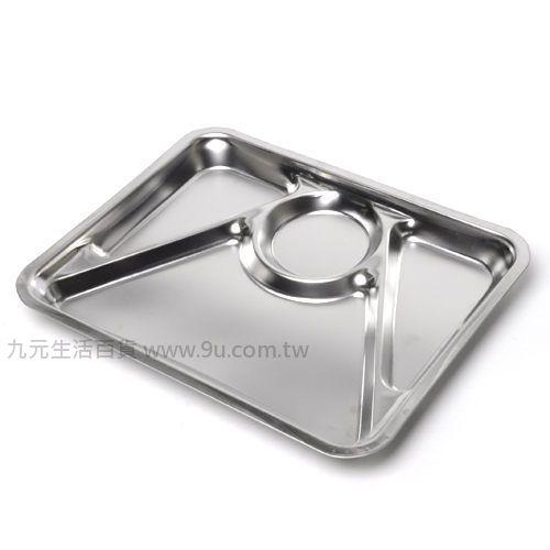 【九元生活百貨】歐岱四格中餐盤 #304不鏽鋼餐盤