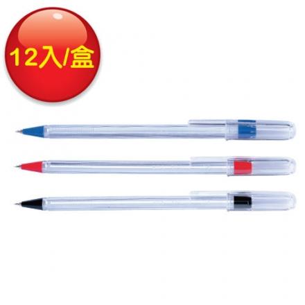 SKB原子筆 SB-2000/0.5mm