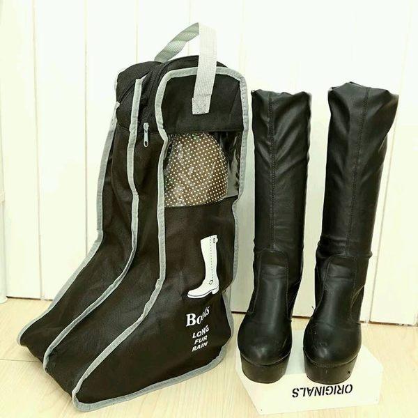 小熊日系* 韓國靴袋大款,可手提長靴子長筒靴防塵收納袋 旅行袋 靴套 防塵罩 防塵袋 防潮