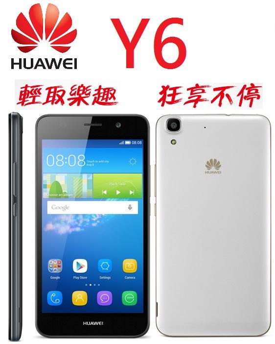 【原廠現貨】華為 HUAWEI Y6 5吋 1G/8G 4G LET 智慧型手機●入門款●電池可拆換