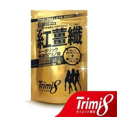 Trimi8 紅薑纖 36粒/包/【淨妍美肌】
