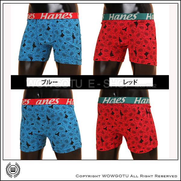 【Hanes】玫瑰印花平口內褲 26-252-940