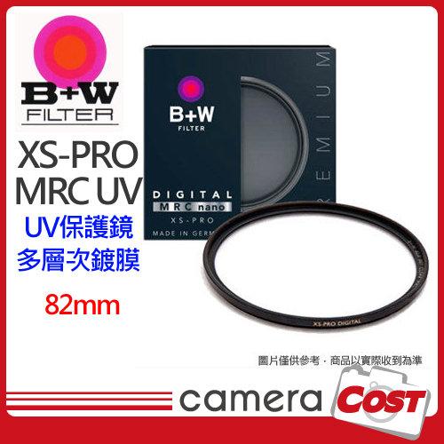 德國 B+W XS-PRO MRC UV 010 薄框保護鏡 82mm 濾鏡 B W 82 保護鏡 滿千免運