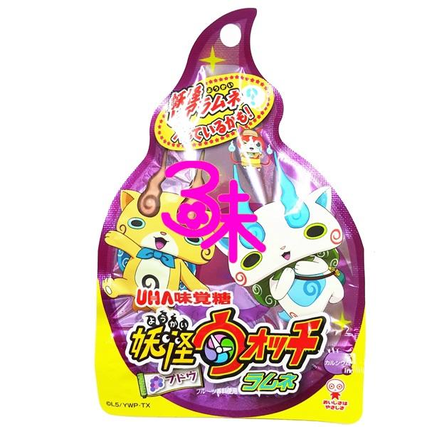 (日本) UHA 味覺 妖怪手錶 葡萄汽水糖 1組 2包 (1包 20公克)  特價94元【4514062254388】(平均1包 47元)  (妖怪手錶 彈珠汽水糖)