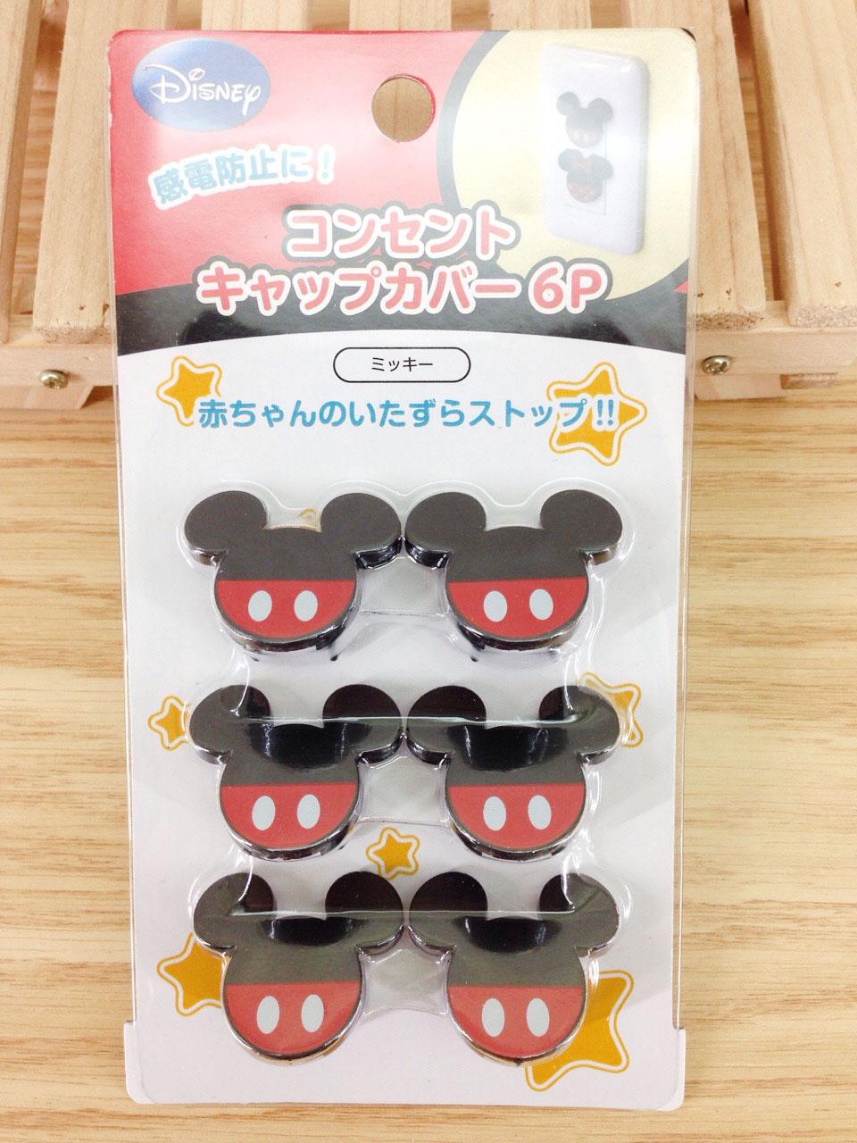 【真愛日本】16010900005 插座安全蓋6入-MK 迪士尼 米老鼠米奇 米妮 插座蓋 居家用品