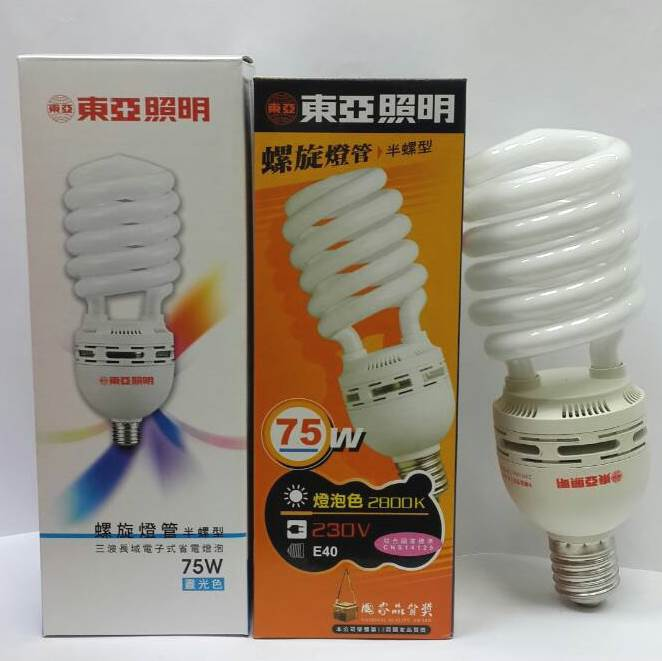 東亞★螺旋燈泡 110V 75W E40 白光 ★永旭照明TO-EFHS75D-GC-E40