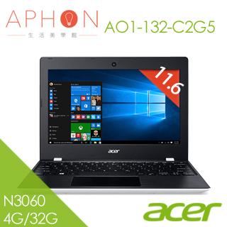 【Aphon生活美學館】ACER Aspire One 11 AO1-132-C2G5 11.6吋 Win10筆電(N3060/2G/32GB)