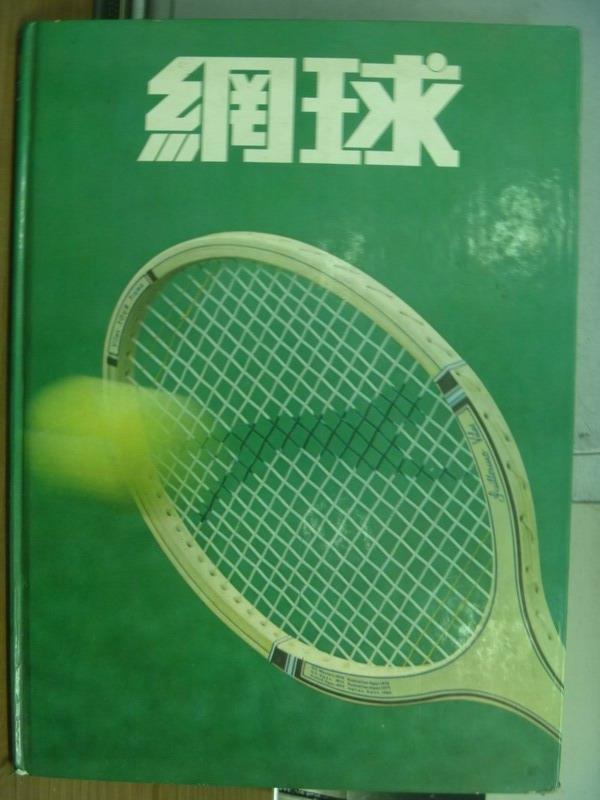 【書寶二手書T5/體育_XHC】網球_Robin davison-lungley