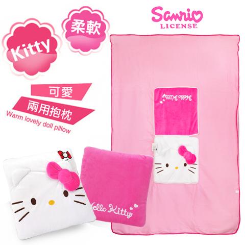 【esoxshop】純棉 Hello Kitty 毯被 凱蒂貓大臉兩用抱枕毯 枕頭 被毯