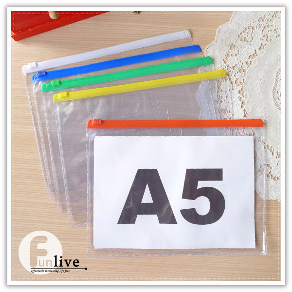 【aife life】A5橫式透明文件袋/PVC拉鍊袋/夾鏈袋/資料袋/資料夾/資料套/文件夾/收納袋/名片文件夾