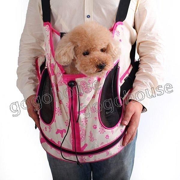 ☆狗狗之家☆日本peppets外銷歐美寵物雙肩外出前背包~粉色