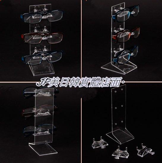 壓克力 耐用 厚度 眼鏡收納 展示台 排列整齊 眼鏡 收納 潮流人士愛用款 四入眼鏡專用