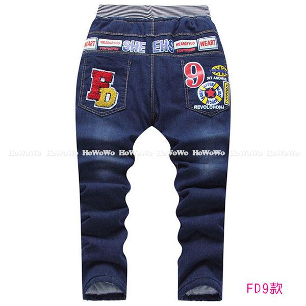 厚款長褲 兒童鋪棉雙層保暖長褲 AIY2006