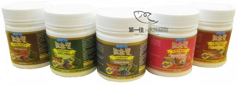[第一佳水族寵物] 台灣OTTO奧圖【紅金寶乾燥麵包蟲飼料 FF-006S 25g】螯蝦 水龜 澤龜 成龜高蛋白補充聖品