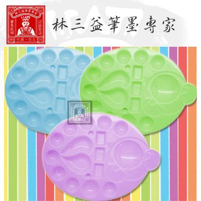林三益筆墨專家 Art-7451 彩繪調色盤(小)-飛碟 / 個