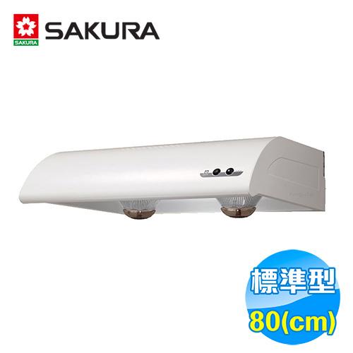 櫻花 SAKULA 80公分單層式抽油煙機 R-3012L