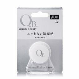 QB零體味七天持久體香膏6g完整包裝 白金級 效期2018【淨妍美肌】