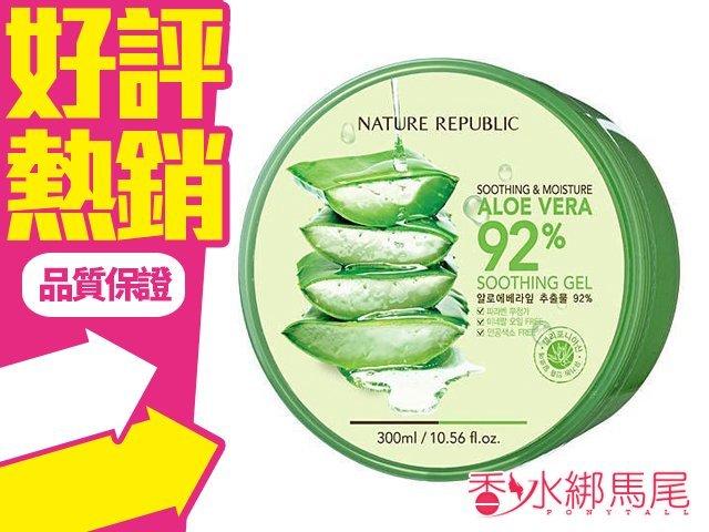韓國 Nature Republic~92% 蘆薈補水修護保濕凝膠 300ml 可當曬後蘆薈膠 修護◐香水綁馬尾◐