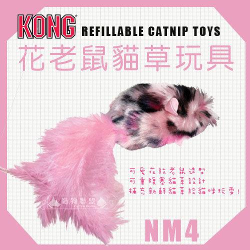 +貓狗樂園+ KONG【REFILLABLE CATNIP TOYS。花老鼠貓草玩具。NM4】170元