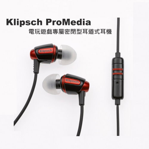 Klipsch ProMedia In-Ear 電玩遊戲專屬密閉型耳道式耳機 單鍵線控 附360度無指向性麥克風