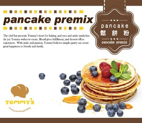 pancake鬆餅粉 600克 ☆鬆餅粉  ♥Tommy's Waffle