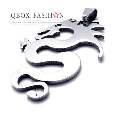 《 QBOX 》FASHION 飾品【W10021151】精緻個性簡約龍神316L鈦鋼墬子項鍊