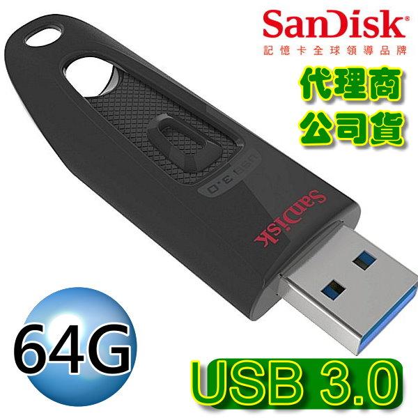 SanDisk CZ48 64G USB3.0 隨身碟(代理商公司貨)