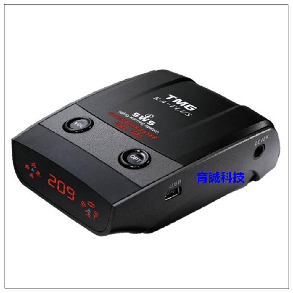 《育誠科技》TMG 209 KA-PLUS GPS衛星定位測速器/三合一/免安裝/T-2000升級版本