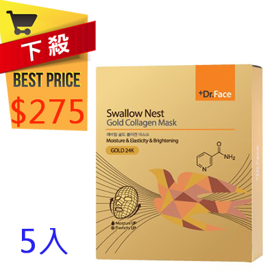 韓國 Dr.Face 24K燕窩膠原蛋白面膜 5片/盒 Dr.Face Swallow Nest Gold Collagen Mask