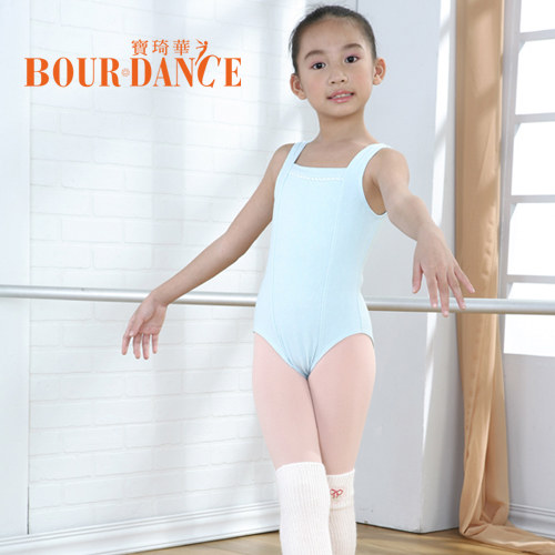 *╮寶琦華Bourdance╭*專業瑜珈韻律芭蕾☆兒童芭蕾舞衣★小薔薇背心舞衣【81090331G】