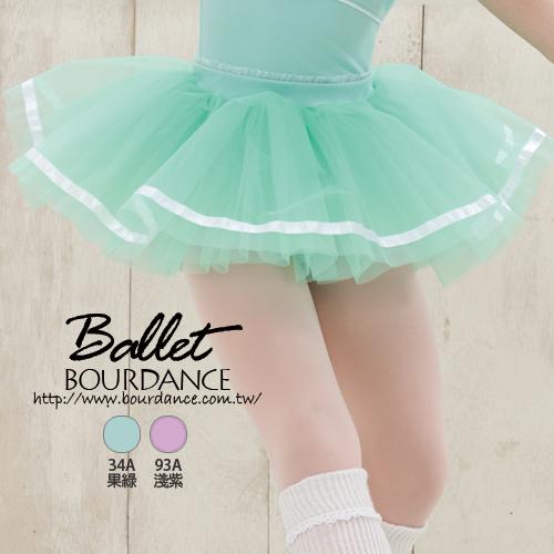 *╮寶琦華Bourdance╭*專業芭蕾舞衣☆兒童芭蕾★小蝴蝶紗裙(不含舞衣)【BDW14B56】