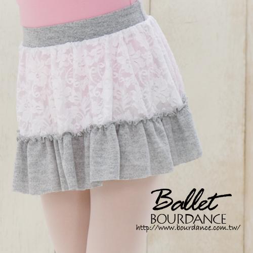*╮寶琦華Bourdance╭*專業芭蕾舞衣☆兒童芭蕾★蕾絲保暖片裙(不含舞衣)【BDW14B57】