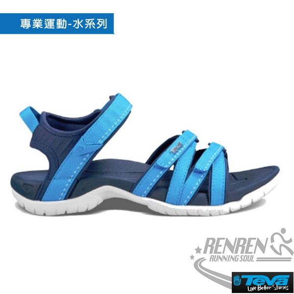 TEVA  女多功能運動涼鞋Tirra (漸層深藍) 獨家織帶 三點式調整