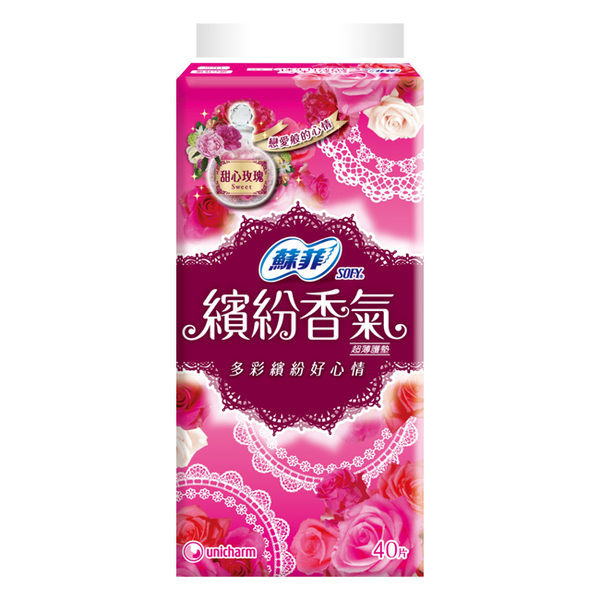 蘇菲 繽紛香氣 甜心玫瑰 超薄護墊 (40片/包)