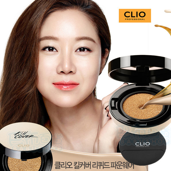 韓國 CLIO KILL COVER 魔力水潤安瓶精華氣墊粉餅1+1組(15g*2 )【巴布百貨】