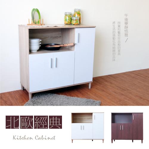 《Hopma》合馬三門四格廚房櫃-胡桃木/淺白橡木/兩色可選